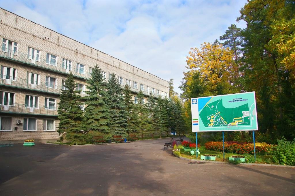 Работа в москве для молодых пенсионеров женщин в бюро пропусков в москве
