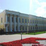 Филармония Нижнего Новгорода