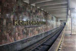Метро Нижний Новгород