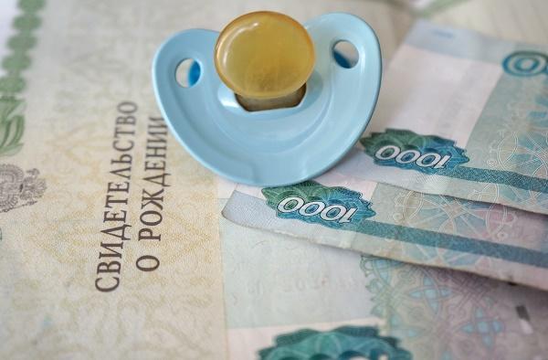 Гражданство РФ, все паспортные и миграционные