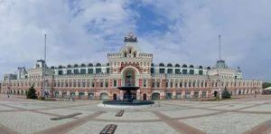 Достопримечательности Нижний Новгород