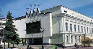 Горьковский театр НН