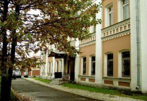 Нижегородский педагогический колледж