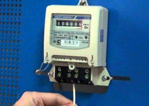kak-peredat-pokazaniya-schetchika-za-elektroenergiyu-v-arzamase1