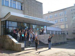 vse-pro-arzamasskij-kommerchesko-texnicheskij-texnikum
