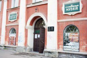 vse-pro-kraevedcheskij-muzej-v-dzerzhinske