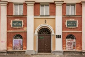 vse-pro-kraevedcheskij-muzej-v-dzerzhinske1